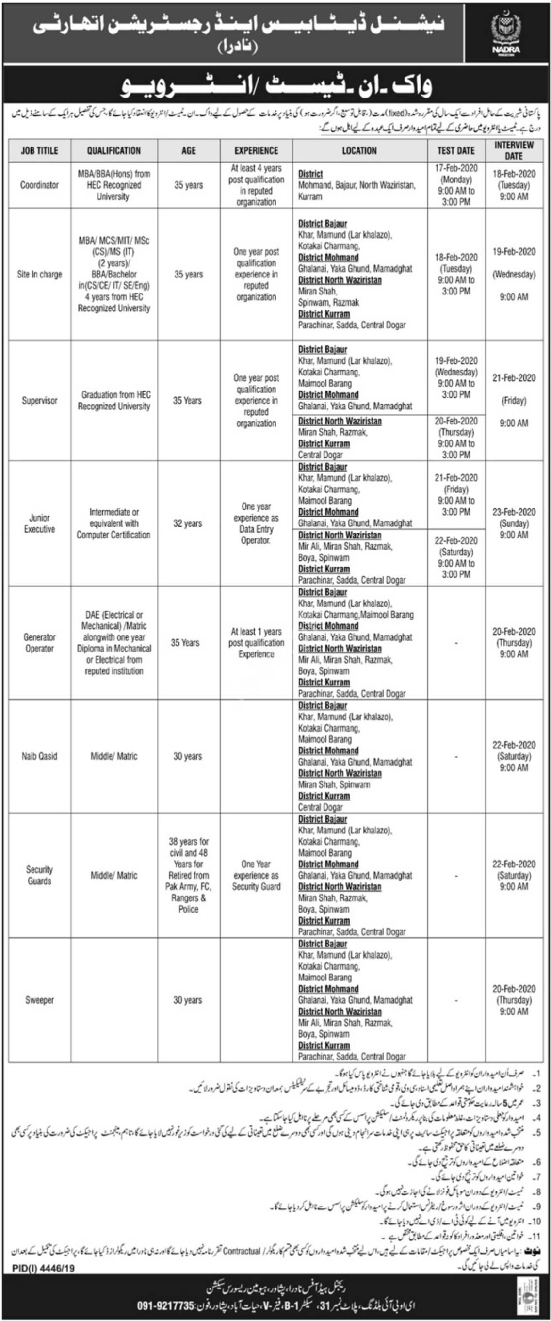 NADRA National Database & Registration Authority Peshawar Jobs 2020 Latest - Walk in Interview