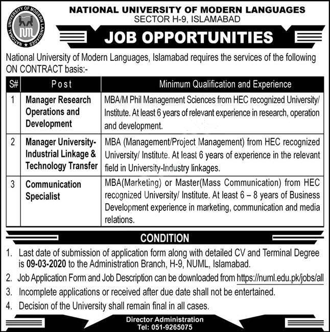 NUML-University-Islamabad-Jobs-2020-Latest Qatar Airways Application Form Download on airbus a350, business class seats, 787 business class, a350-900, a350-1000, a380 first class, boeing 787-8, inside plane,