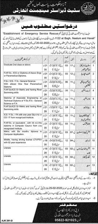 Rescue 1122 Jobs in Kashmir