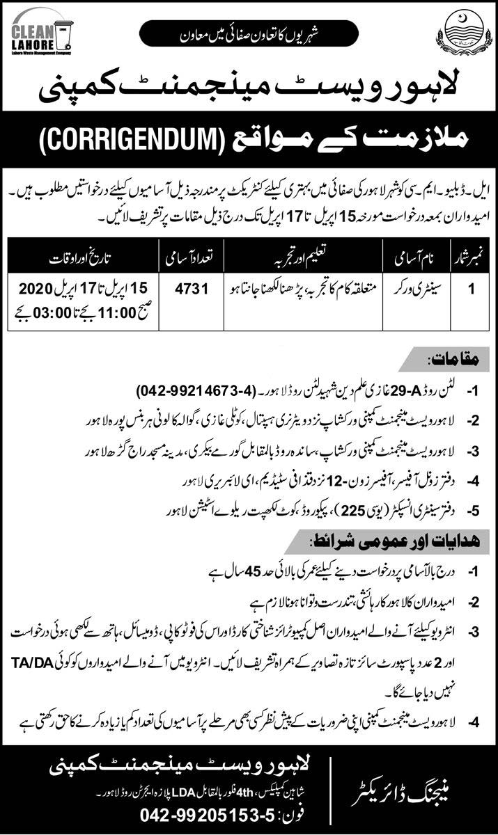 4700+ Jobs For Sanitary Worker In Lahore Waste Management Company Lahore 2020 Latest