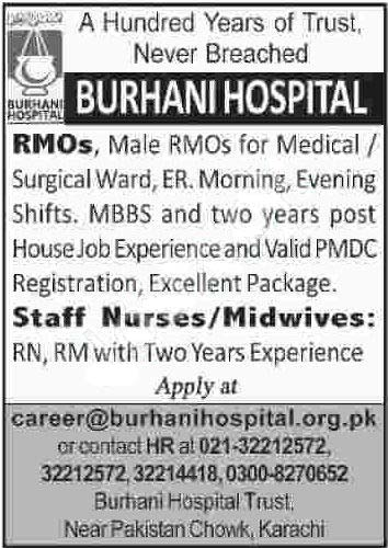 Burhani Hospital Karachi Jobs 2020 Medical Faculty