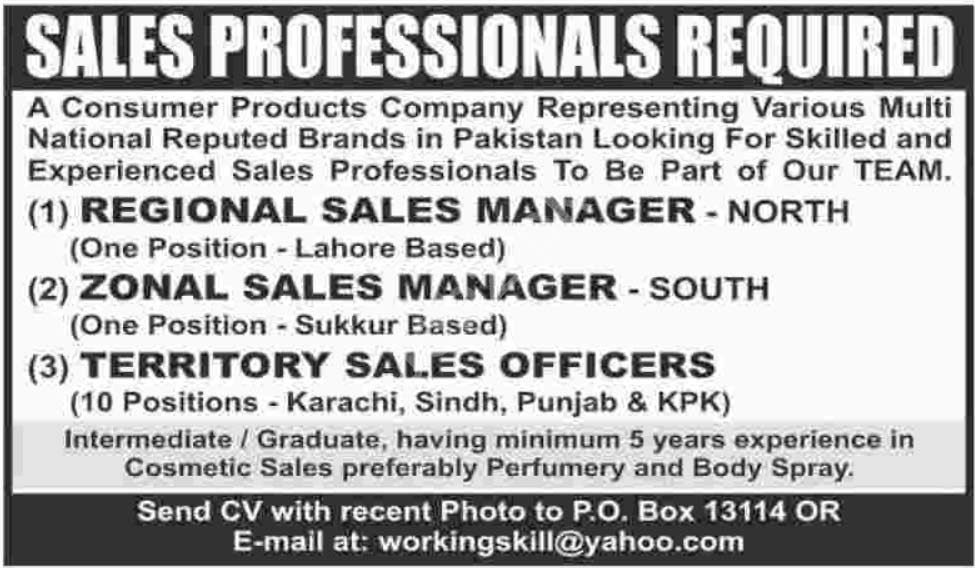 Consumer Products Multinational Company Jobs 2020 Latest