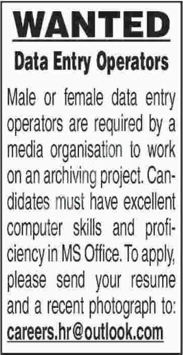 Data Entry Operators Jobs Private Company Karachi 2020