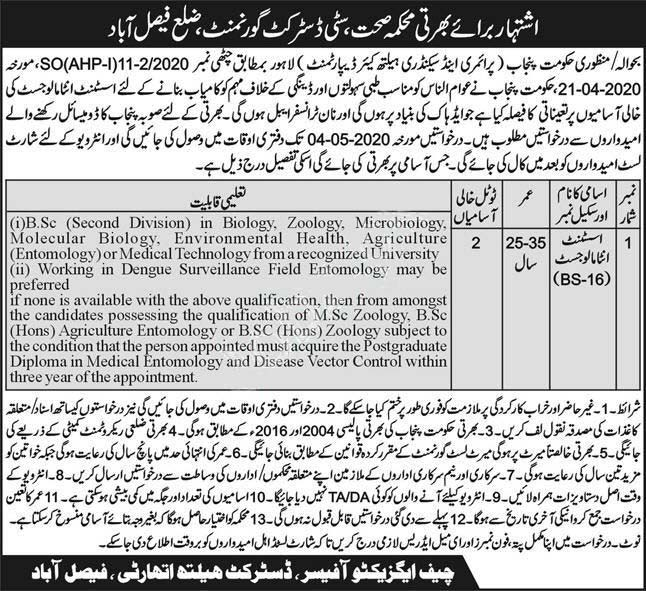 District Health Authority Dha Faisalabad Jobs 2020 Latest