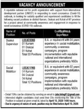 District Supervisor & Social Mobilizer Ngo Kpk Jobs 2020 Latest