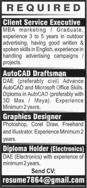Engineering Company Karachi Jobs 2020