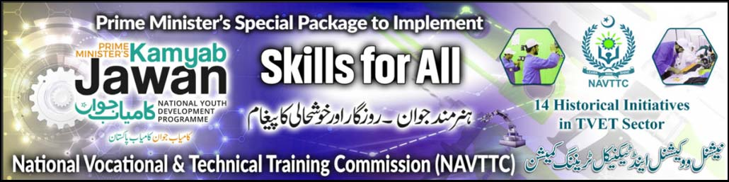 Free Courses In National Vocational & Technical Training Commission
