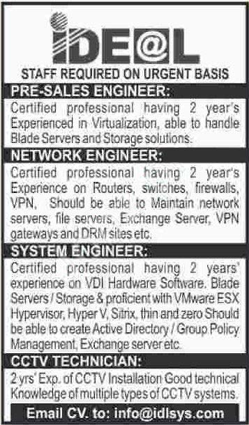 Ideal Autonetics Pvt Ltd Karachi Jobs 2020 Engineering Posts