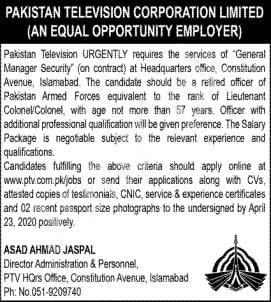 Ptv Pakistan Television Corporation Limited Islamabad Jobs 2020