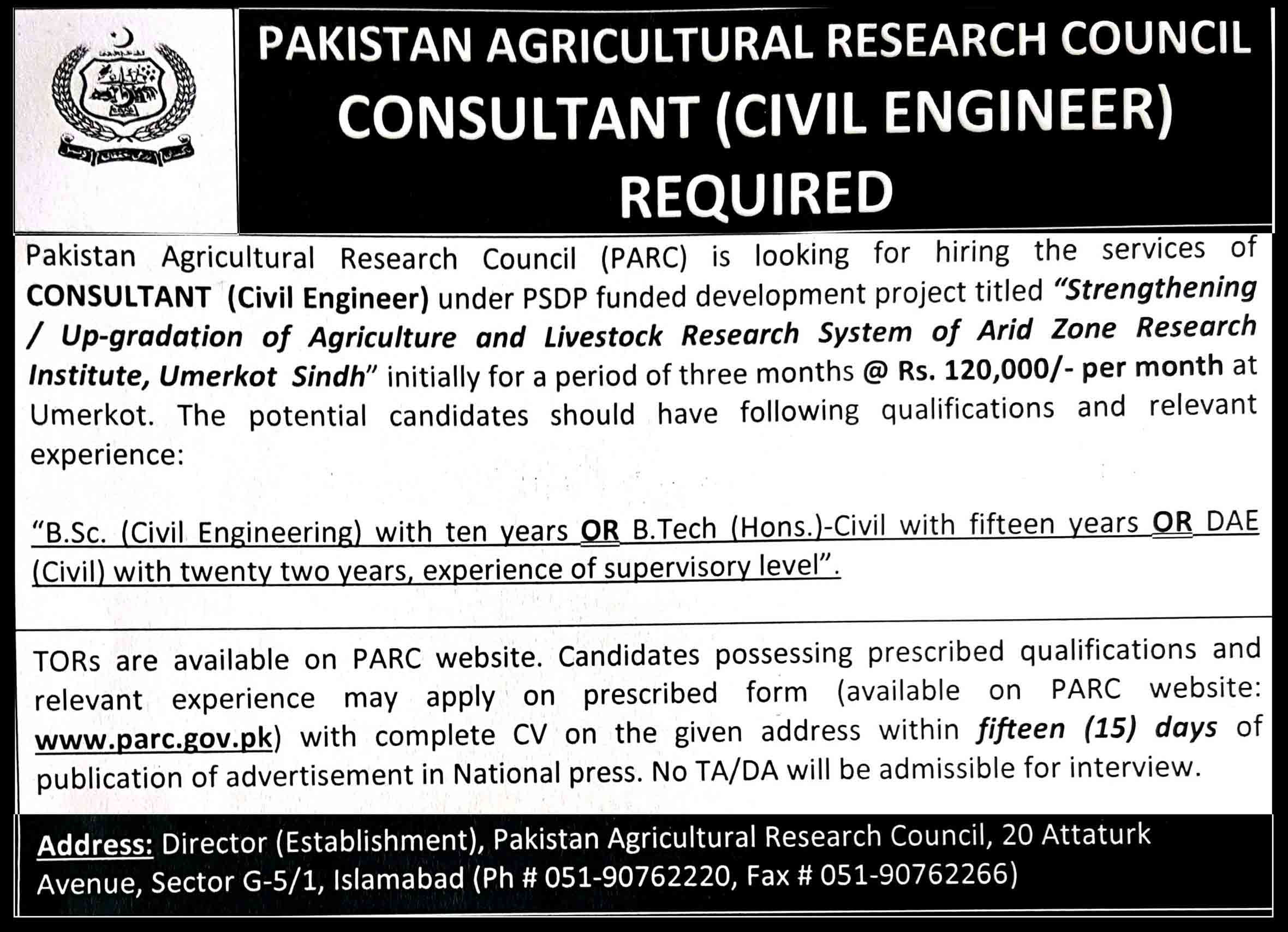 Pakistan Agricultural Research Council Parc Islamabad Jobs 2020
