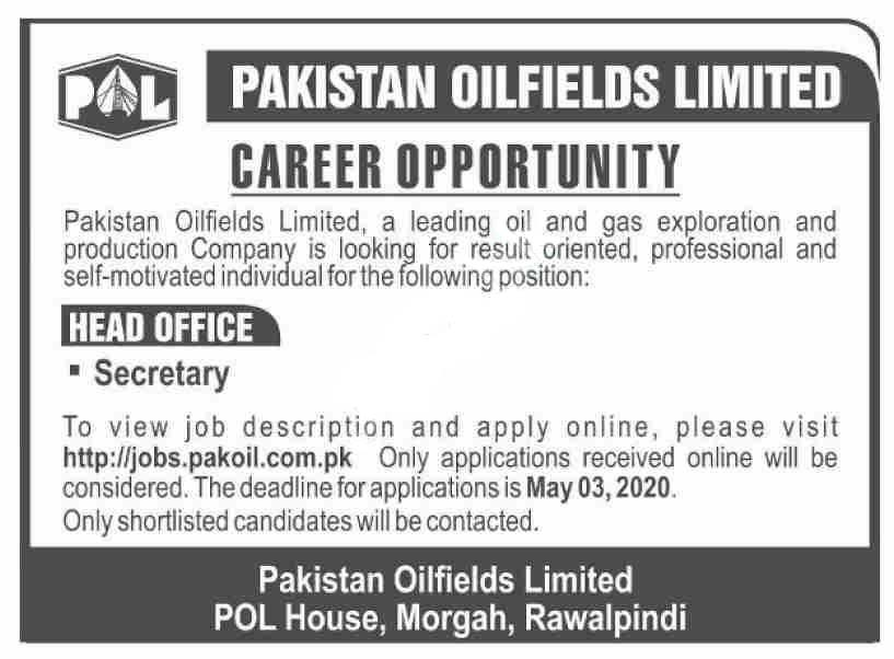 Pakistan Oilfields Ltd Rawalpindi Jobs 2020