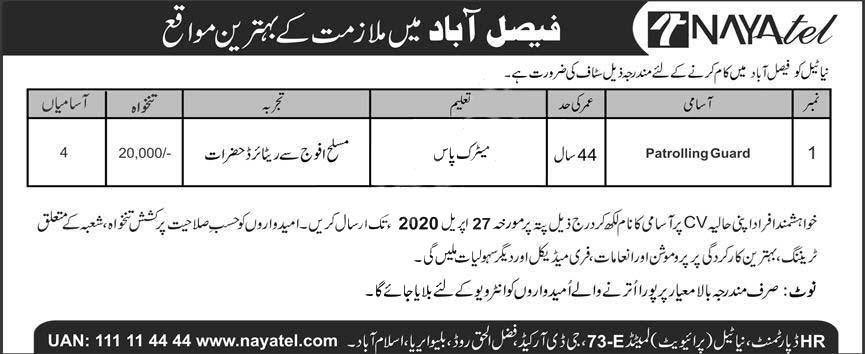 Patrolling Guard Jobs In Nayatel Faisalabad Company 2020 Latest