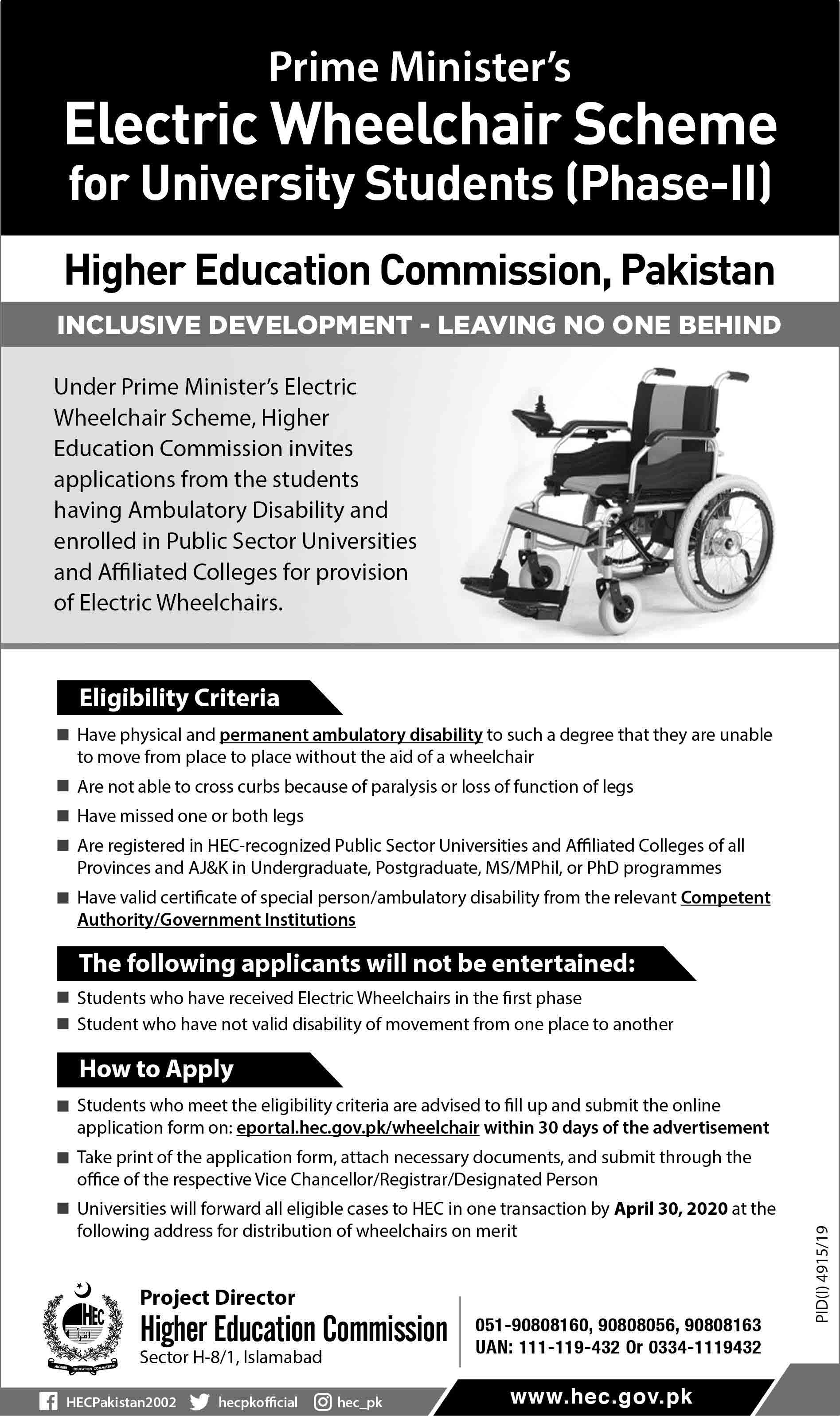 Prime Minister's Electric Wheelchair Scheme English