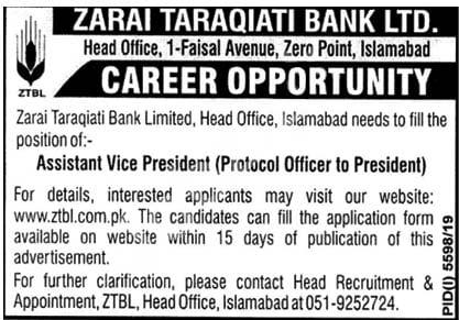 Protocol Officer Jobs In Ztbl Zarai Tarakiati Bank Islamabad 2020 Latest Apply Online