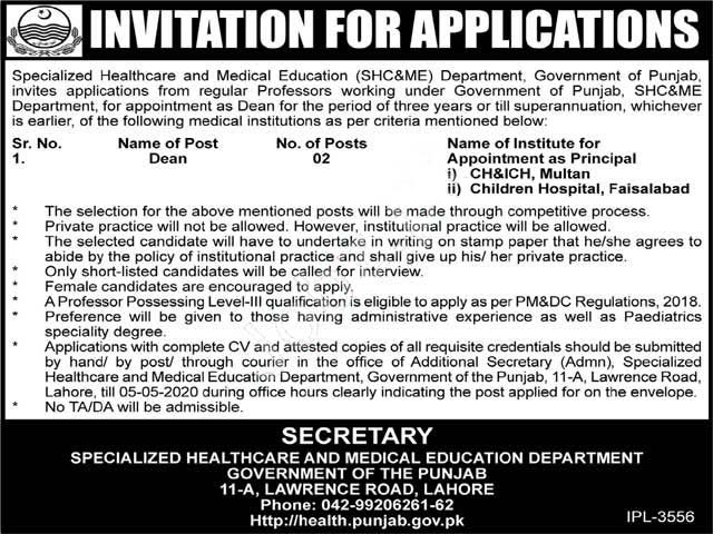 Punjab Specialized Healthcare & Medical Education Department Lahore Jobs 2020 Latest