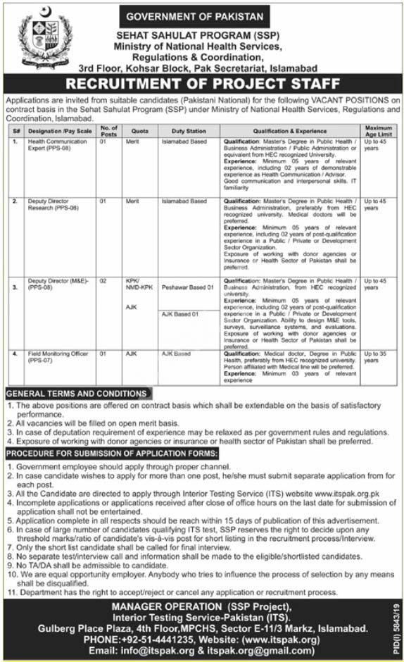 Sehat Sahulat Program Islamabad Ministry Of National Health Services Jobs 2020