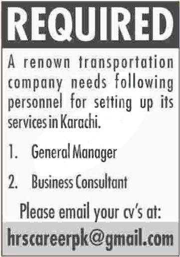 Travel & Tours Company Karachi Jobs 2020