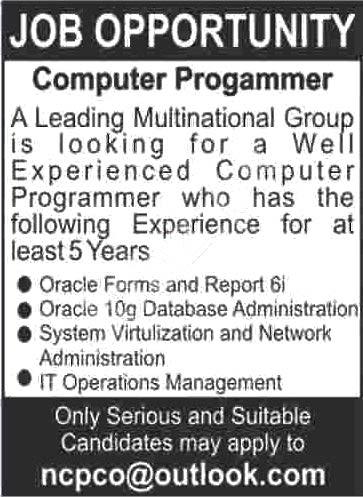 A Leading Multinational Company Karachi Jobs 2020