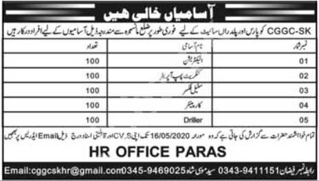 Cggc Sk Suki Kinari Hydropower Project Jobs 2020 Latest