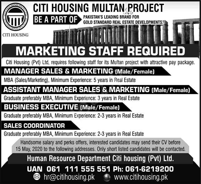 Citi Housing Pvt Ltd Multan Project Jobs 2020