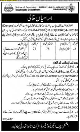District Health Authority Bahawalpur Jobs 2020 Latest