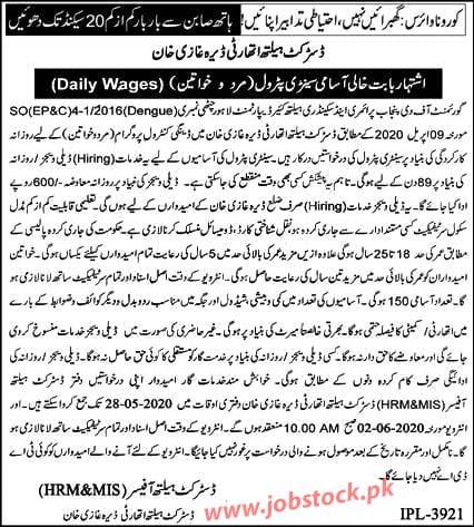 District Health Authority D.g Khan Jobs 2020 Latest