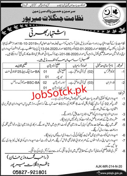 Jobs In Forest Department Mirpur Ajk 2020 Latest