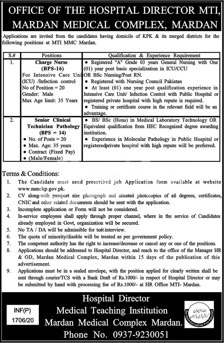 Jobs In Mardan Medical Complex Mmc Mti 2020 Latest