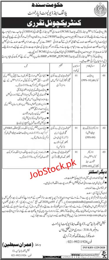 Jobs In Planning & Development Department Sindh Jobs 2020 Pcmu Sida Latest