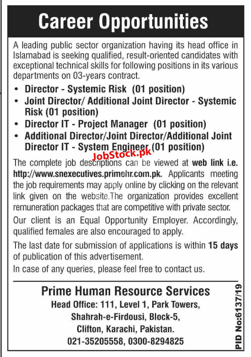 Jobs In Public Sector Organization Islamabad 2020 Latest