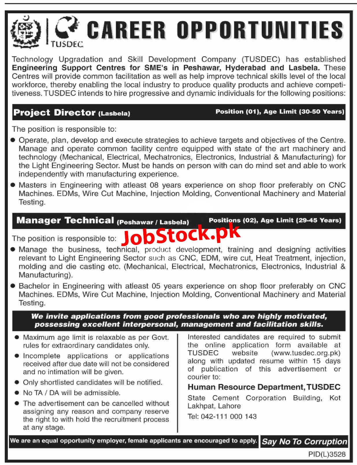 Jobs In Technology Upgradation And Skill Development Company Tusdec Peshawar 2020 Latest