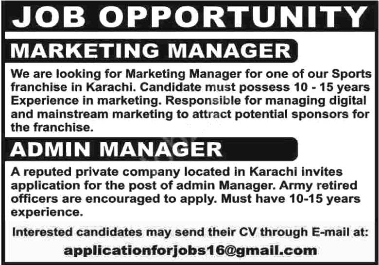Multinational Company Karachi Jobs 2020