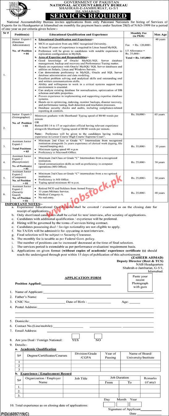 National Accountability Bureau Nab Islamabad Jobs 2020 Latest
