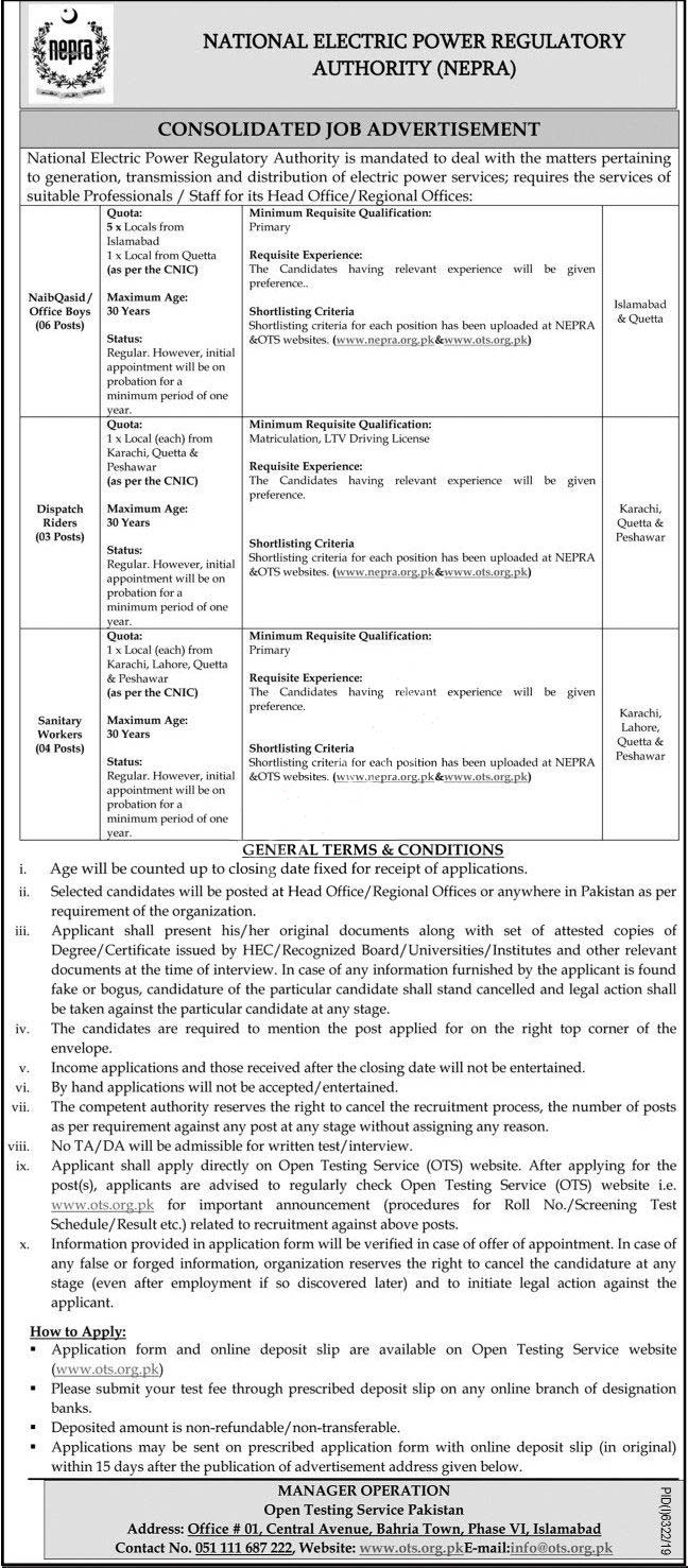 National Electric Power Regulatory Authority Nepra Jobs 2020 Latest
