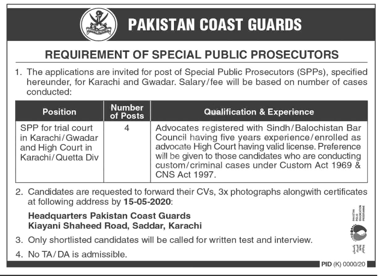 Pakistan Coast Guards Karachi Jobs 2020