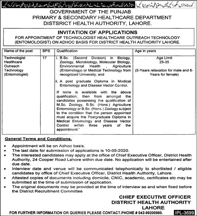 Primary & Secondary Healthcare Department Lahore Jobs 2020