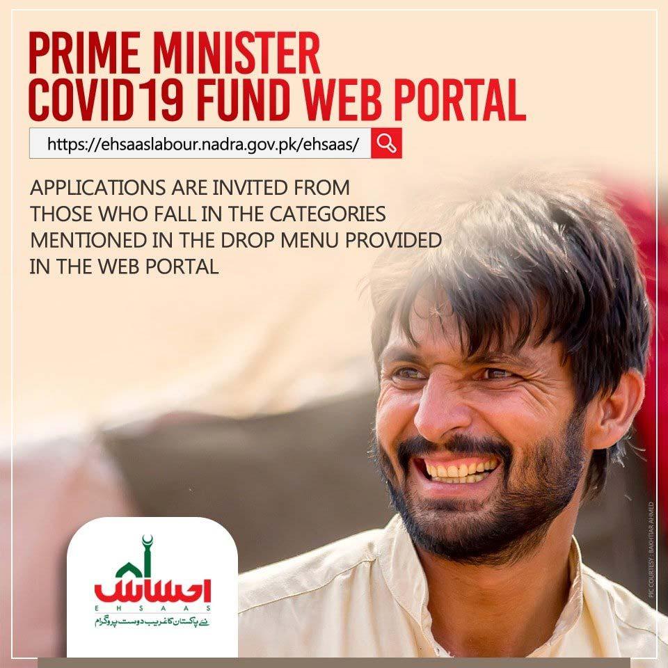 Prime Minister Rogzar Program Covid 19 Fund Web Portal Jobless