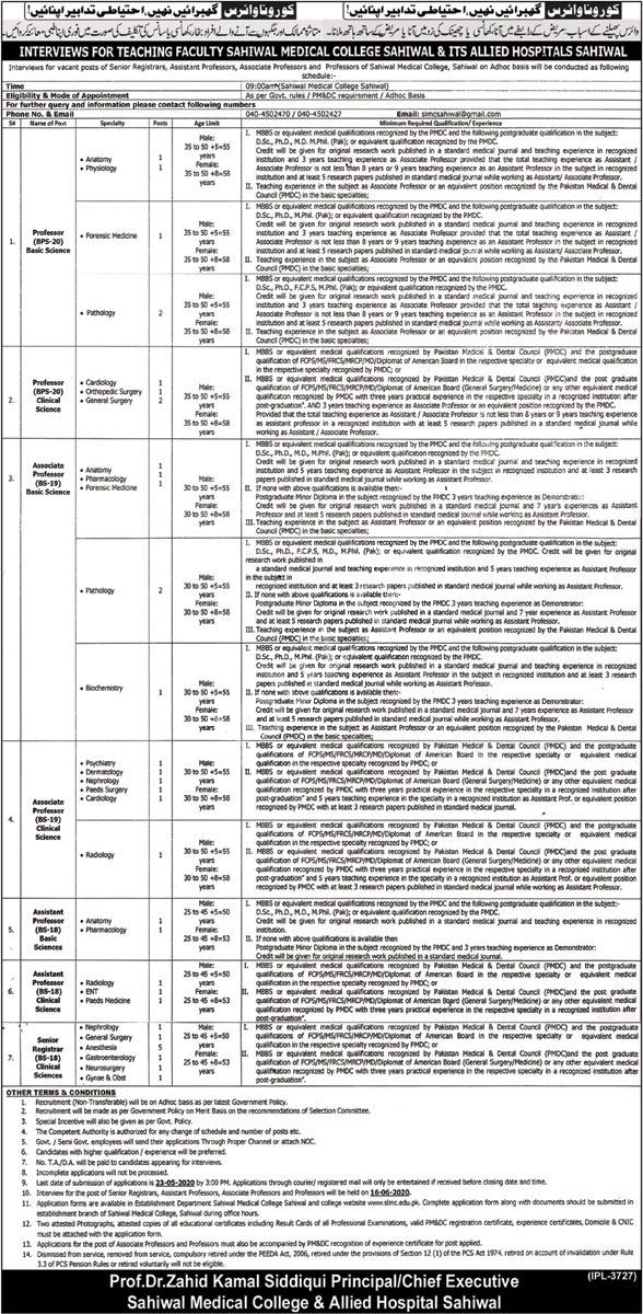 Sahiwal Medical College Jobs May 2020 Teaching Faculty Latest