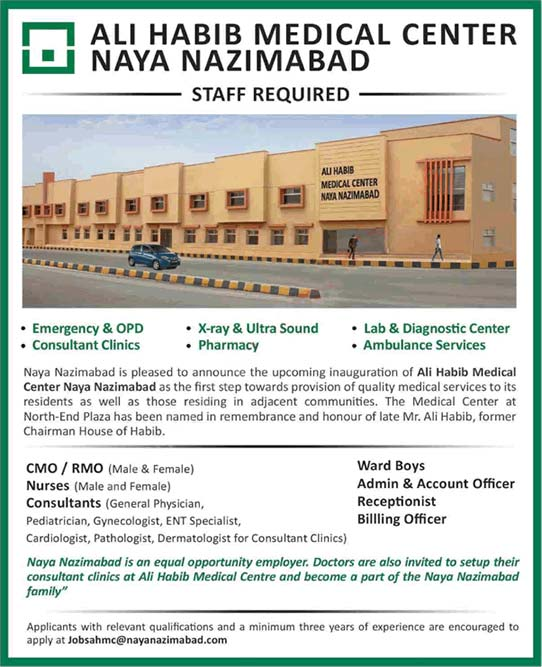 Ali Habib Medical Center Naya Nazimabad Karachi Jobs 2020 Latest