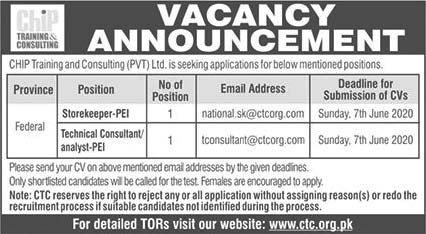 Chip Training And Consultant Pvt Ltd Pakistan Jobs 2020 Latest Store Keeper & Technical Consultant