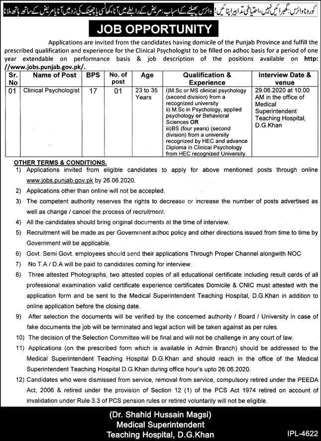 District Headquarter Hospital Dhq Dera Ghazi Khan Jobs 2020 Latest