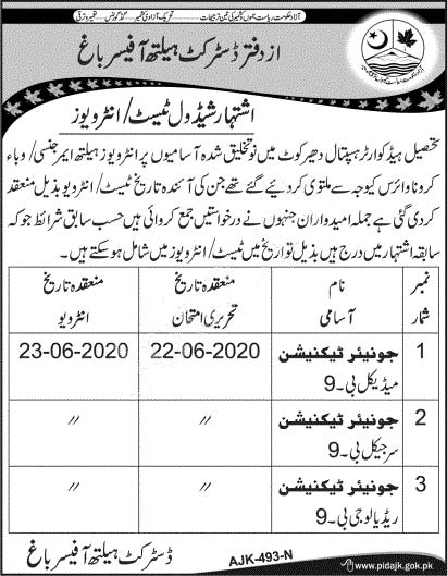 District Health Office Bagh Ajk Jobs 2020 Test & Interview Shedule