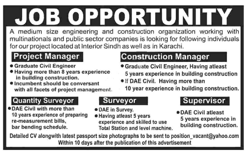 Engineering & Construction Company Karachi Jobs 2020