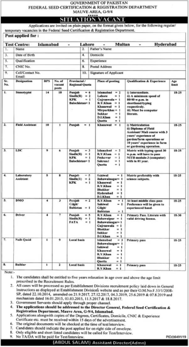 Federal Seed Certification & Registration Department Jobs 2020 Latest