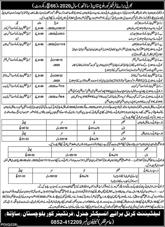 Frontier Corps Balochistan Fc South 66 Batch Jobs 2020 Latest Sipahi & Others