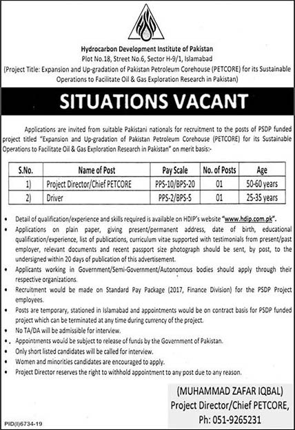 Hydrocarbon Development Institute Of Pakistan Hdip Jobs 2020 Latest Project Director & Driver