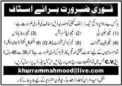 Logistics Mnc Karachi Jobs 2020 Latest