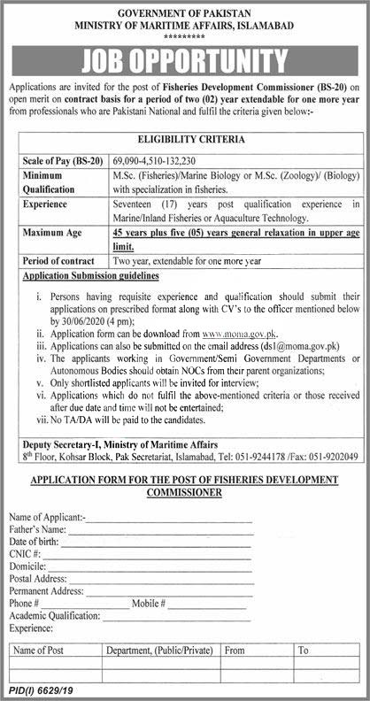 Ministry Of Maritime Affairs Moma Islamabad Jobs 2020 Latest