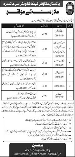 Pakistan Scouts Cadet College Batrasi Mansehra Jobs 2020 Latest Lecturers & Others