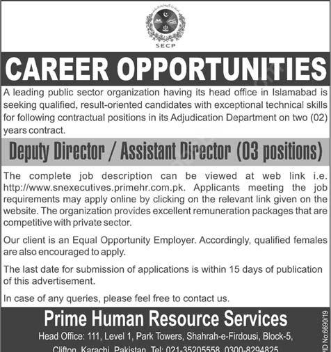 Prime Human Resource Service Jobs 2020 Latest